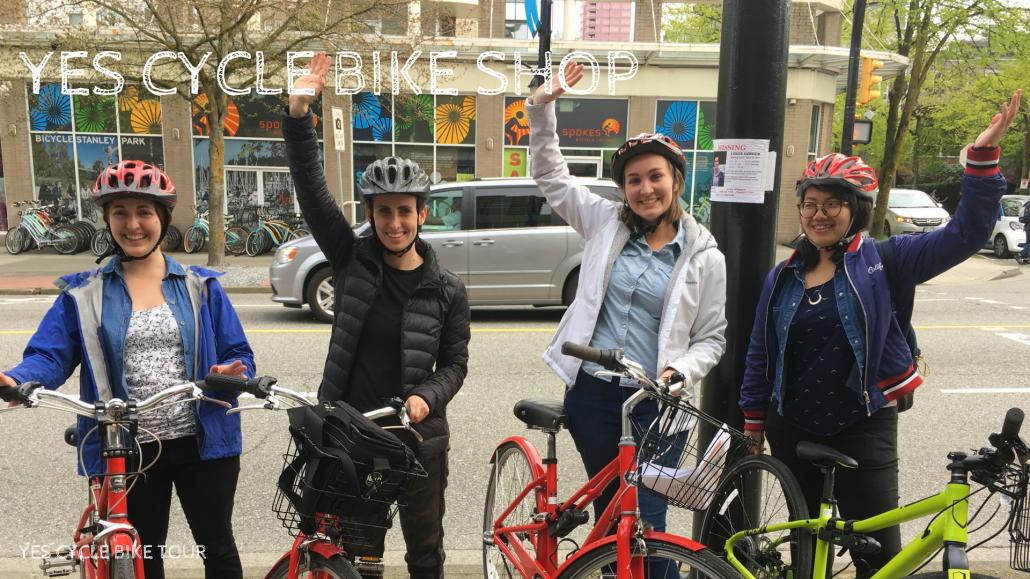 yes cycle bike tour